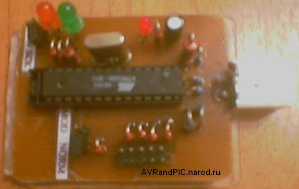 AVR 910 USB Programmer.